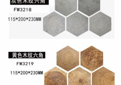 0107 六角形磚 花磚 木紋