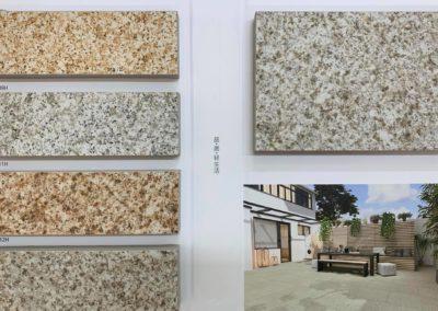 7013 工程磚 厚磚 戶外磚
