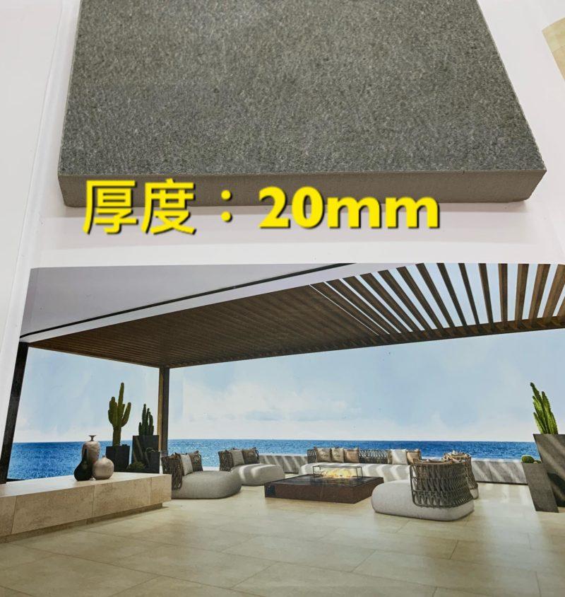 7101 工程磚 厚磚 戶外磚